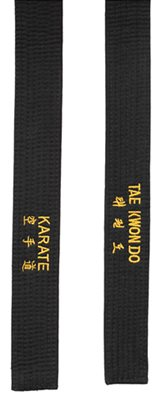 Black Belt Embroided KARATE